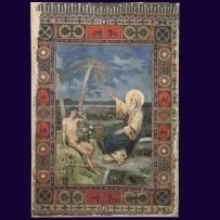 11. В.А. Котарбинский. Шестой день творения. Сотворение животных и человека. (Сотворение Адама). До реставрации.